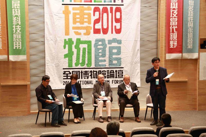 文化部主任秘書陳登欽與4位主持人綜合回應