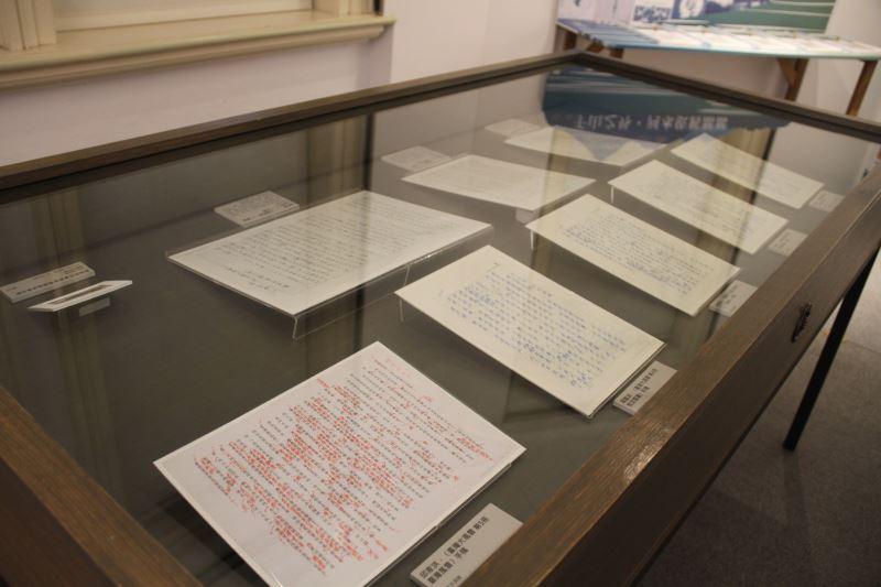 展出大河小說珍貴手稿
