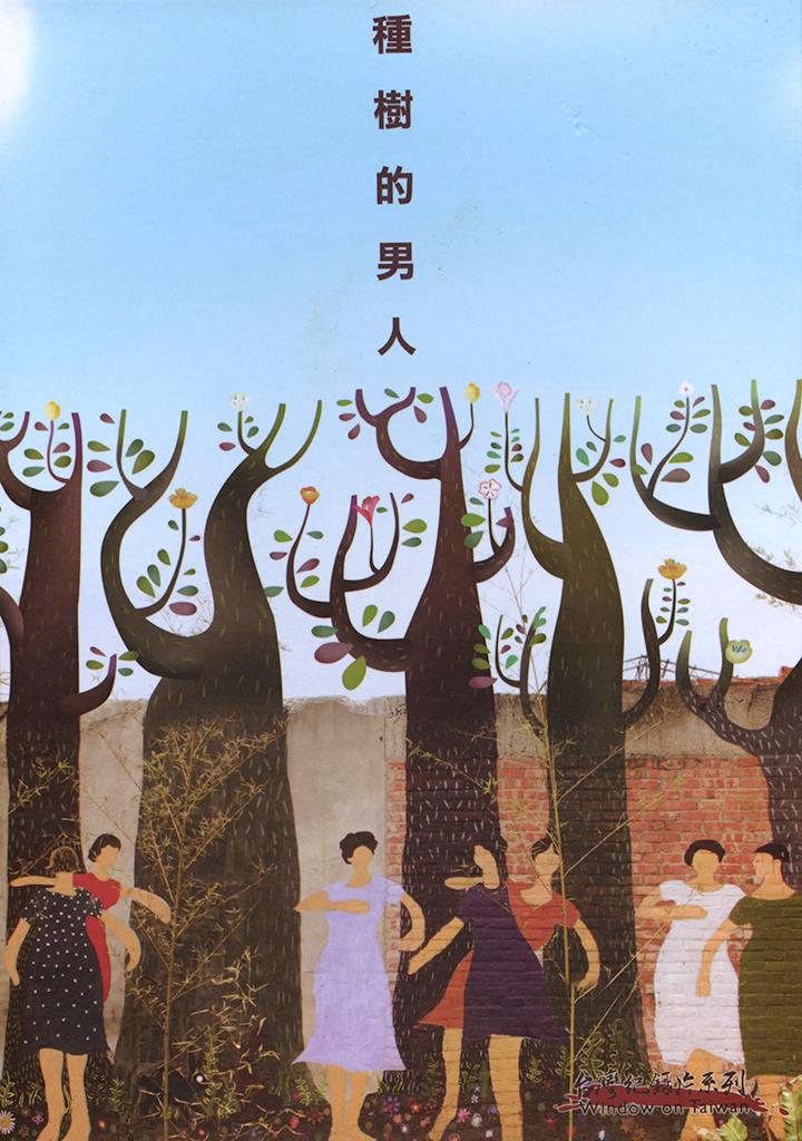 盧銘世是一個立誓要沿著台灣的北回歸線種一列樹的男人。他受到法國綠色小說家尚‧紀沃諾(Jean Giono)《種樹的男人》以及一趟普羅旺斯之旅的啟發與感動,返台後回到嘉義,發起「綠手指」運動,計畫沿北回歸線種樹。