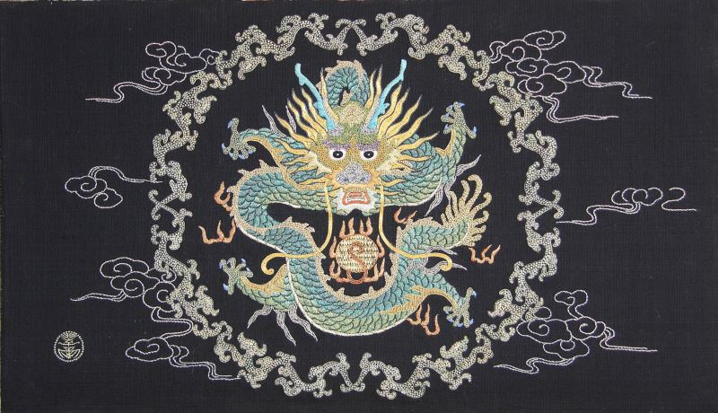 Liu Chien-shao — Embroidery