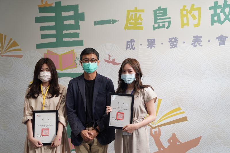 「台中山線」《走出霧之森》獲得第一名,由國家人權博物館館長陳俊宏(中)頒發