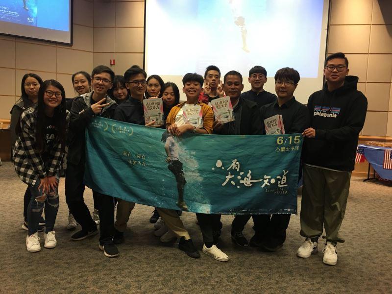 只有大海知道劇組與Bellevue College台灣學生合影