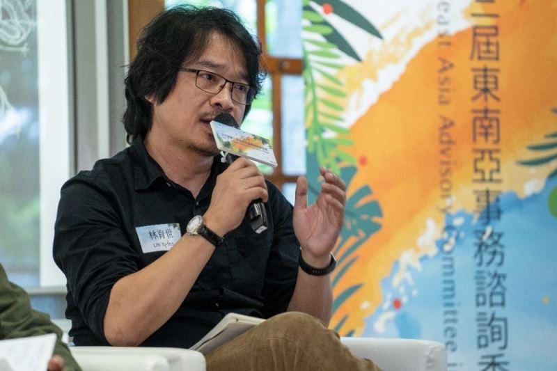 Lin Yu-Shih.