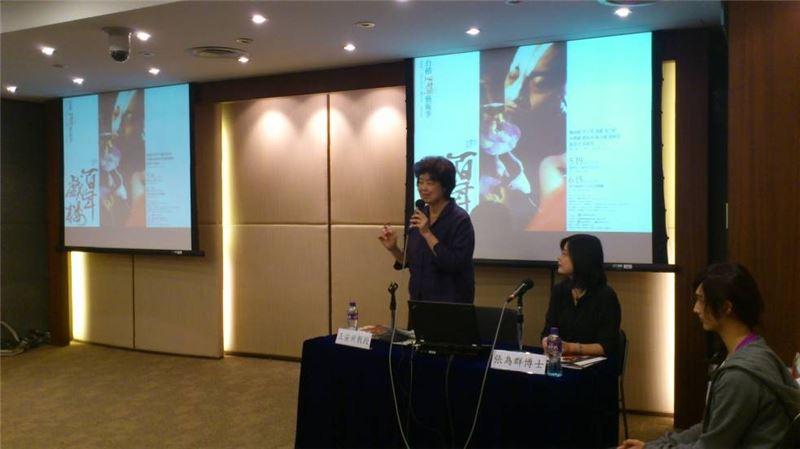 10月21日 香港城市大學 講座 王安祈總監主講