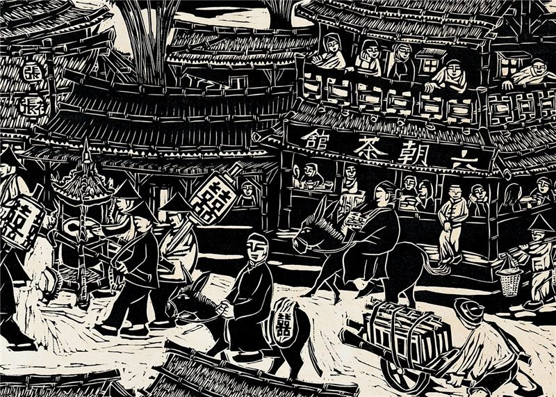 Chu Wei-bor〈The Happy Bamboo Town〉Detail