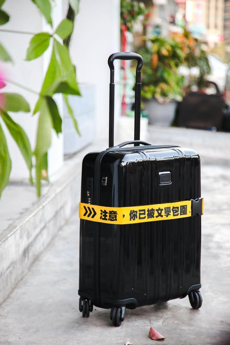 文學力行李箱束帶 ●售價:新臺幣NT480元