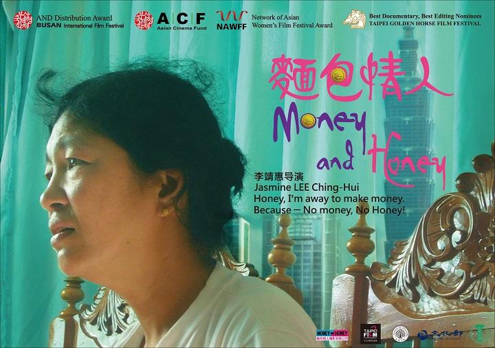 本片不僅記錄台灣與菲律賓的僱傭關係、菲媽與老人動人的情感,更剖析人生價值的選擇,以及麵包與情感在人生中孰輕孰重的衡量。
