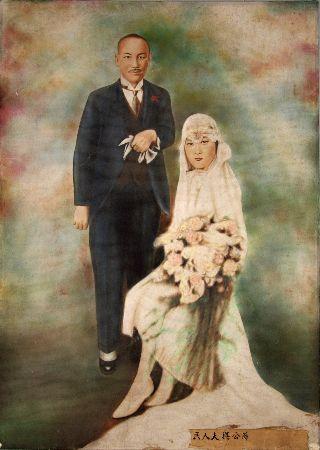 先總統蔣公與宋美齡夫人結婚照