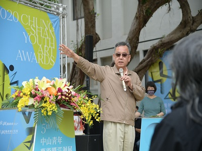 國父紀念館「中山青年藝術獎巡迴展」澎湖縣賴峰偉縣長開幕致歡迎詞。