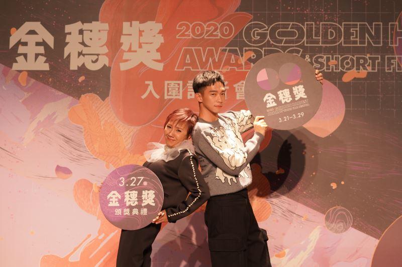 金穗大使-陸弈靜(左)、王可元(右)