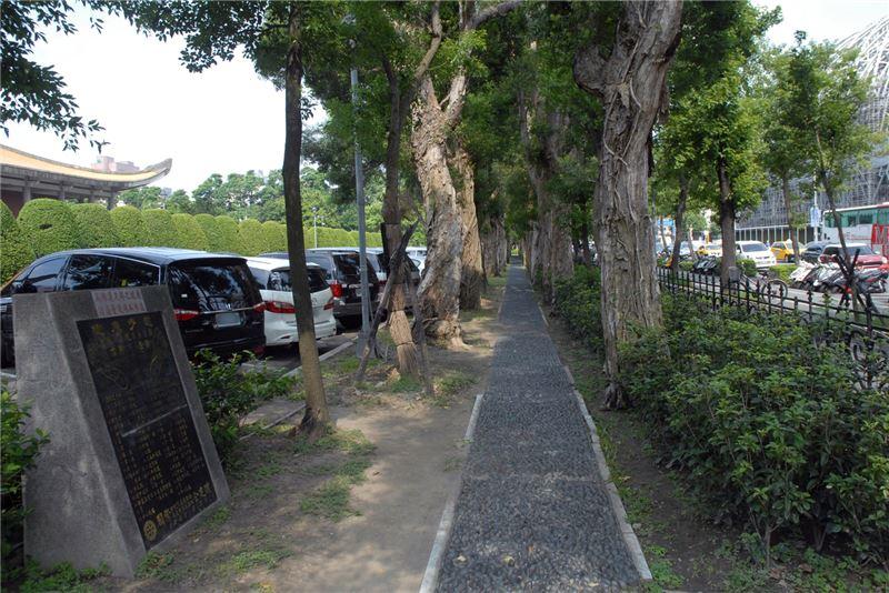 國父紀念館卵石步道照片