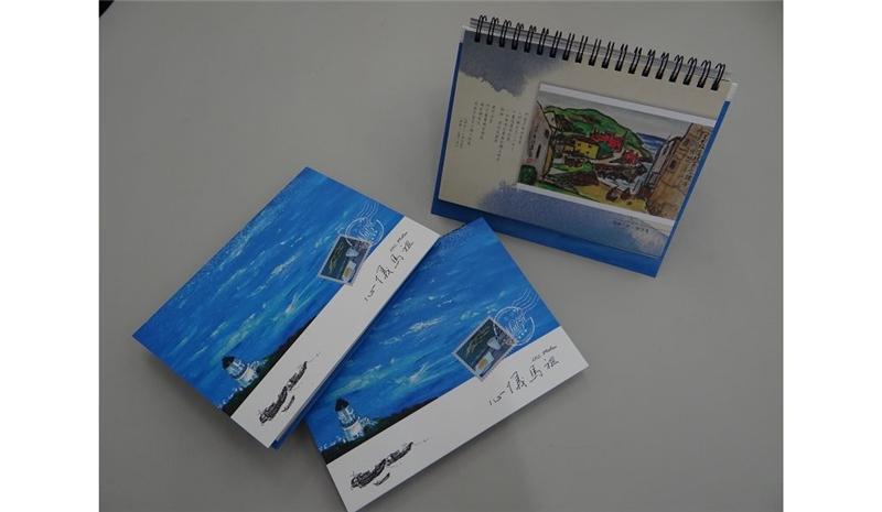 心儀馬祖是一本詩中有畫畫中有詩的旅遊手札