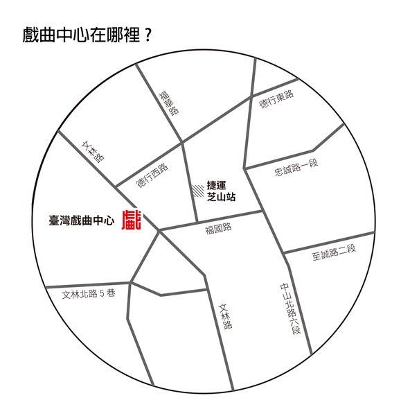 臺灣戲曲中心地圖