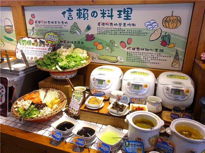 Organic Yam