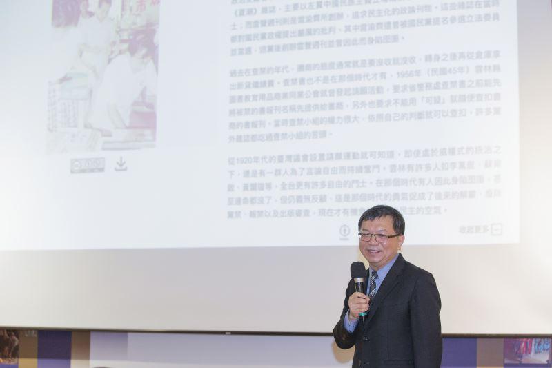 文化部次長李連權介紹國家文化記憶庫中,「檢查書刊小組」的時代背景