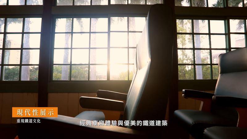圖3_臺博系統形象影片曝光北門館經典車廂場景