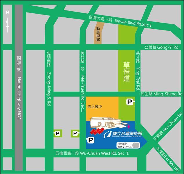 國立台灣美術館地圖