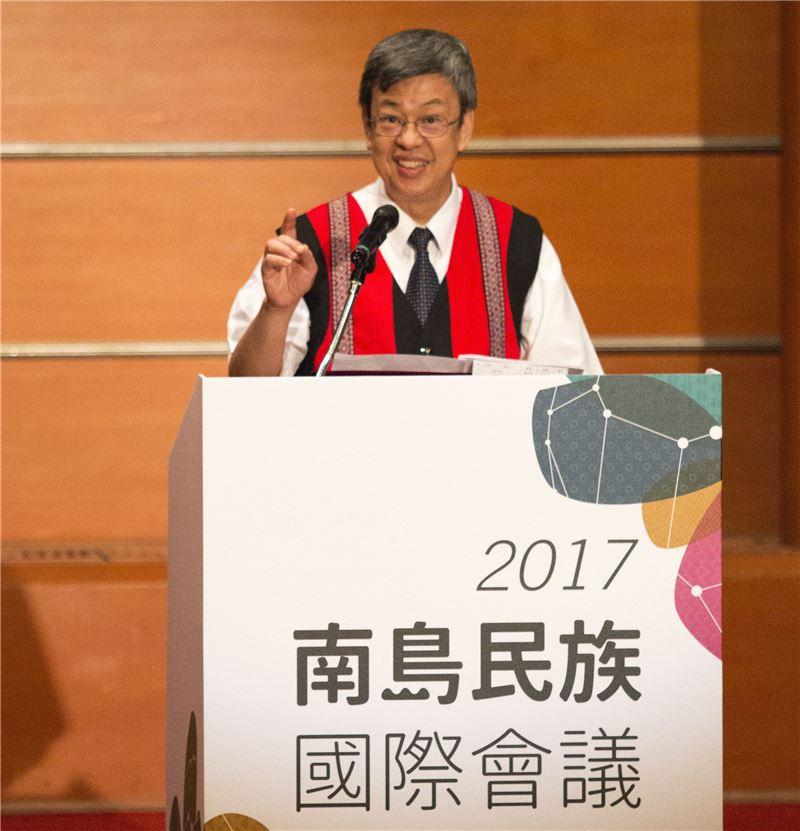 副總統陳建仁致詞