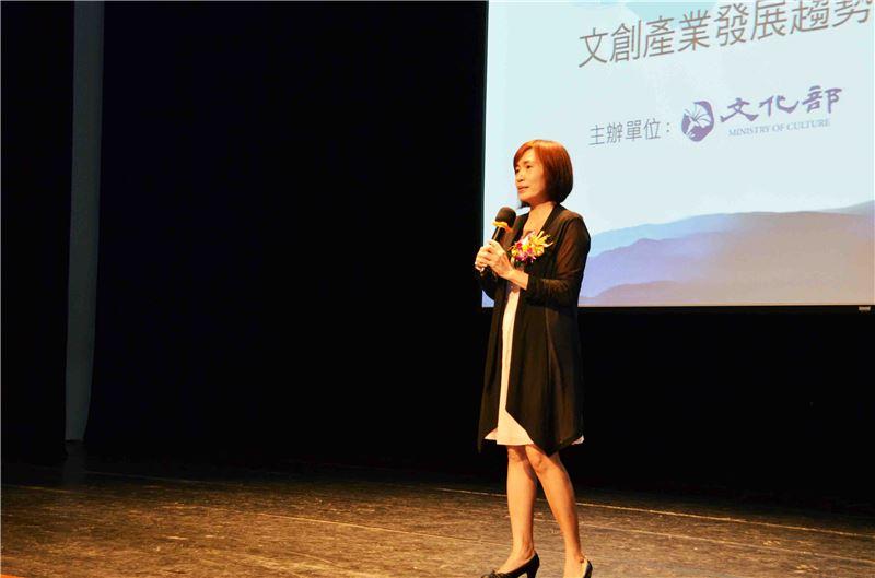 文化部文創發展司司長陳悅宜為國際文創經紀論壇致詞