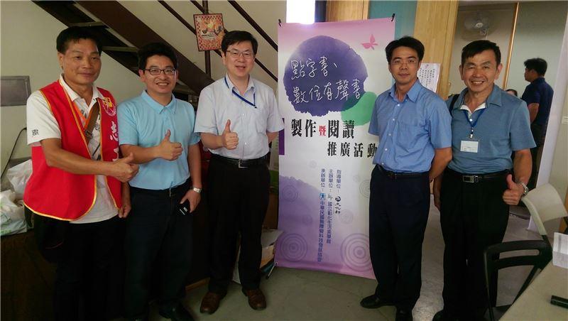 廖震元教授(右二)與志工合影