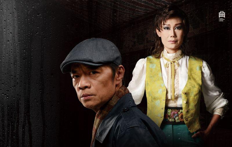 0423-0426旗艦製作春美歌劇團╳金枝演社《雨中戲臺》