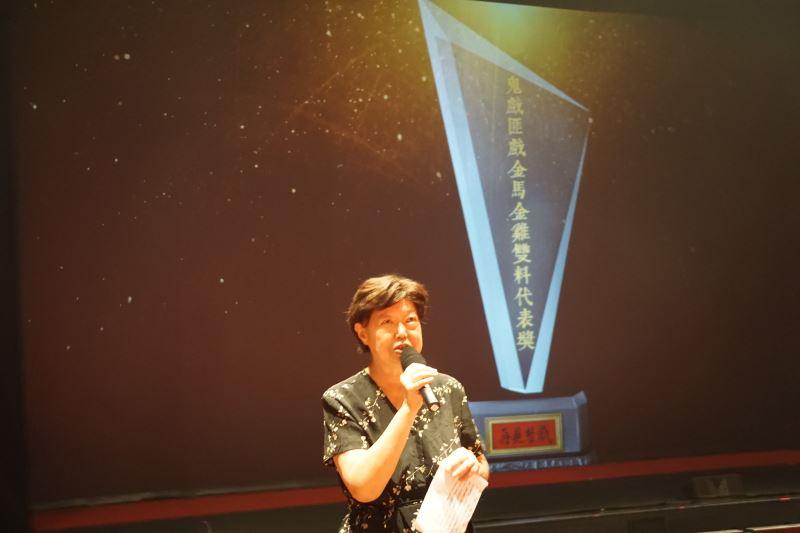 國光劇團藝術總監王安祈老師說明《再見禁戲》將頒發<禁戲奧斯卡>獎