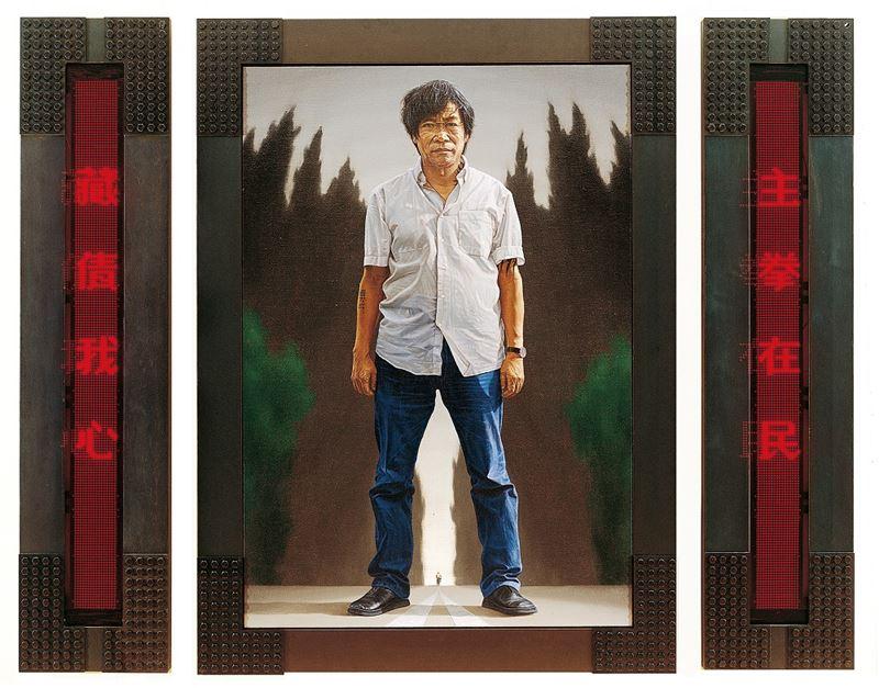 陸先銘〈近覻〉2003 油彩、畫布、LED燈、黑鐵框 236×189×7.5cm