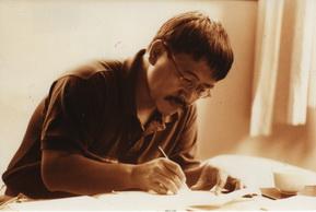 Photo of Tuobasi Tamapima (Source: Taiwan Indigenous Voice Biography Magazine)