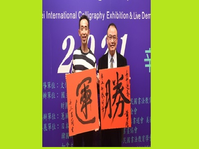 Political Deputy Minister of Culture, Hsiao Tsung-huang(right), and Director-general of National Dr. Sun Yat-sen Memorial Hall,  Wang Lan-sheng(left), took a photo together.