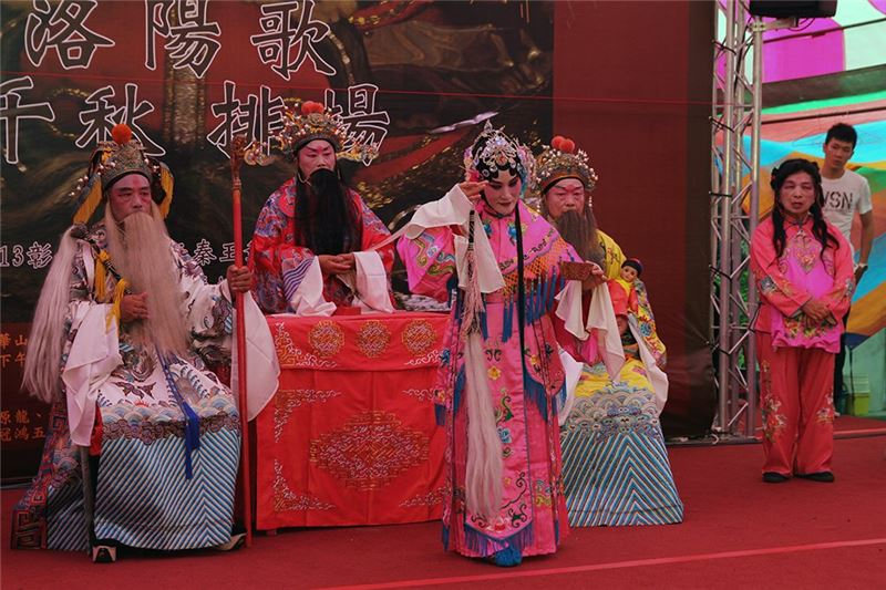 "A scene in "" Lo-Yang Music 2013  Ceremonies and Festivities to Celebrate  Lord Xi-Chin's Birthday by Changhua Li Chuen Yuan "".(2013)"
