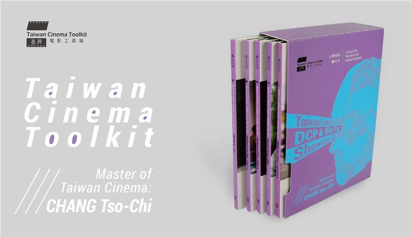Master of Taiwan Cinema: CHANG Tso-chi