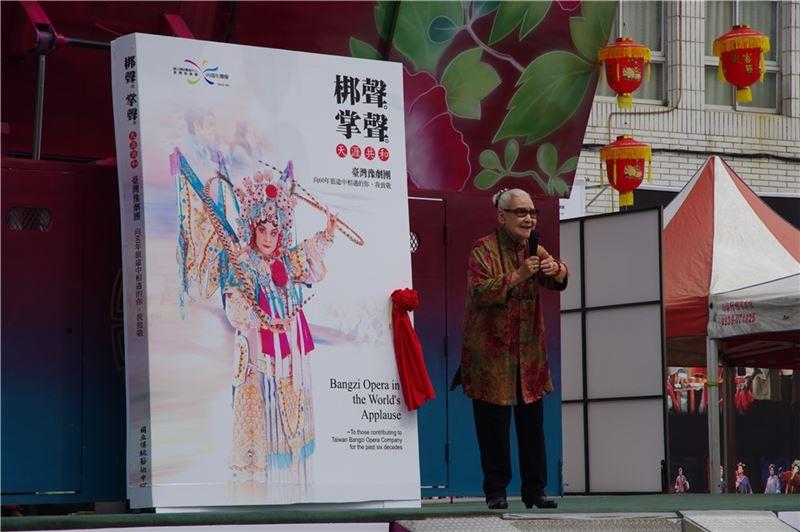 臺灣豫劇創始人、豫劇皇太后張岫雲大師分享臺灣豫劇團成立一甲子的故事。