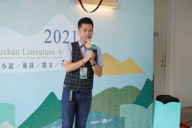 上屆後山文學獎在地寫作社會組新詩類第一名李家棟老師致詞