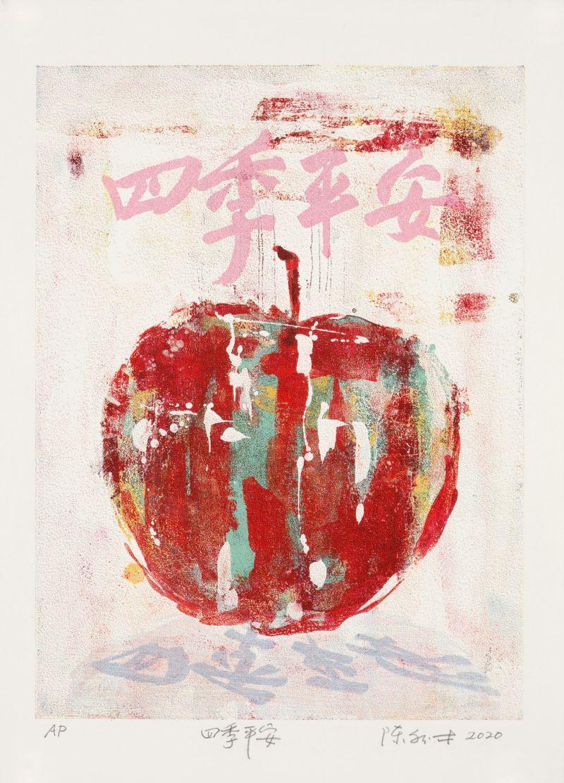 委托創作_ 陳水財〈四季平安〉54.5×39.5cm,AP,孔版版畫
