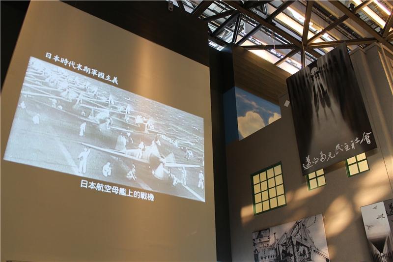 單元以影片搭配文物,說明二戰後日本殖民者離開,國民政府接收臺灣的年代。