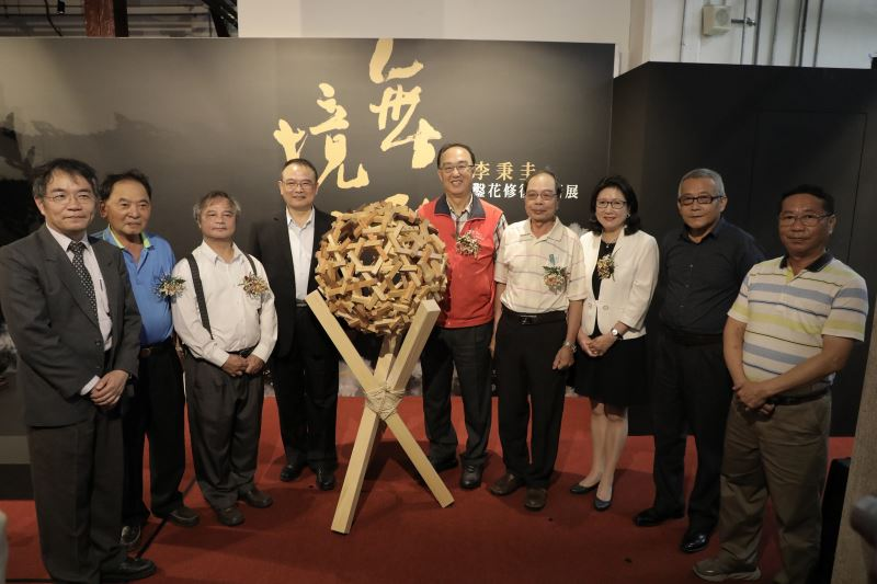 An exhibition on Li Ping-kuei's works will run through Sept. 30.