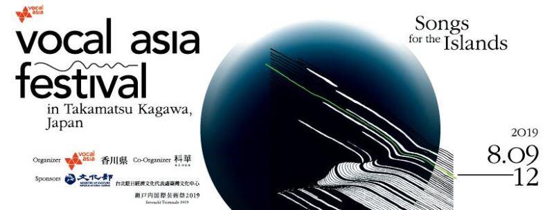 2019 Vocal Asia Festival.