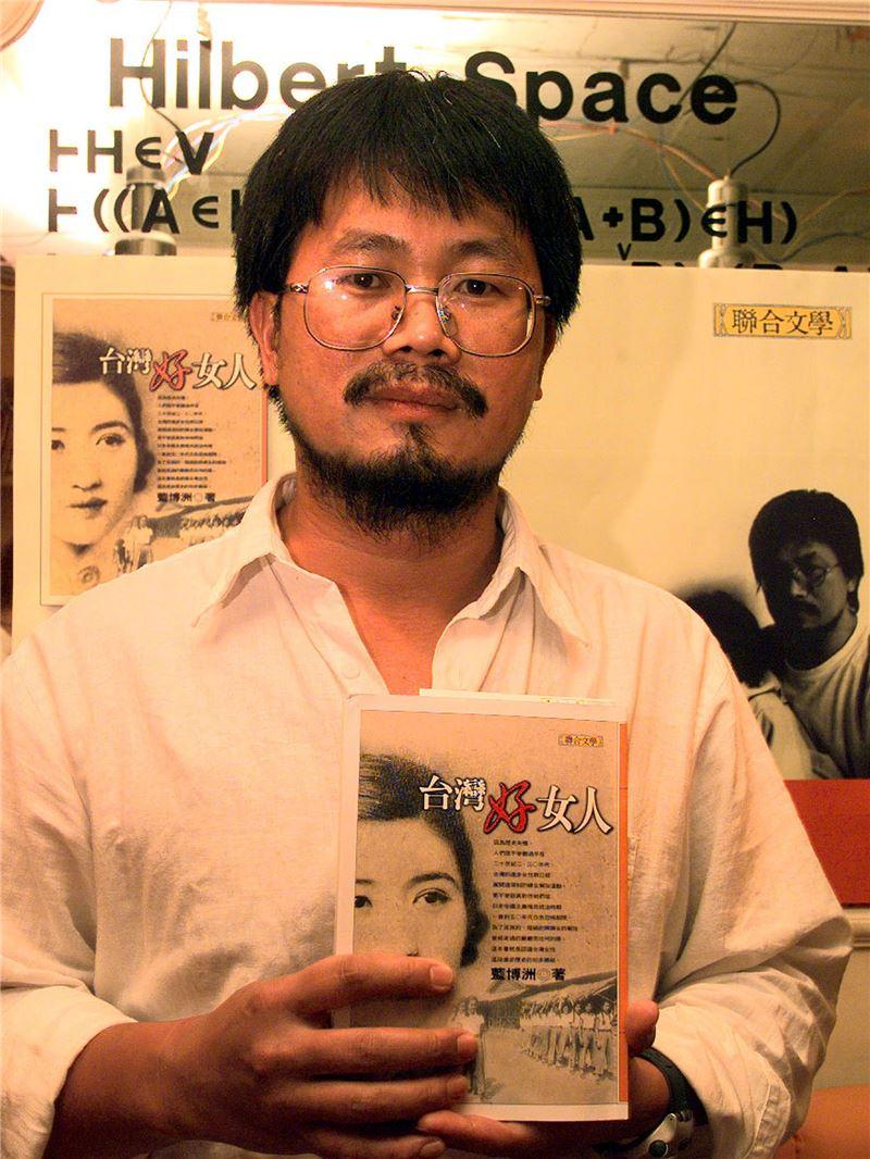 藍博洲肖像照(來源/中央社)