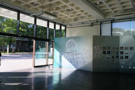 1F-冠冕上的珍珠特展-作品簡介牆(回顧)