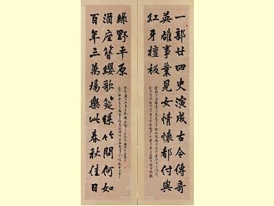 中山獎-陳昭坤-俞樾〈題留園戲臺聯〉189x45cmx2-2020。