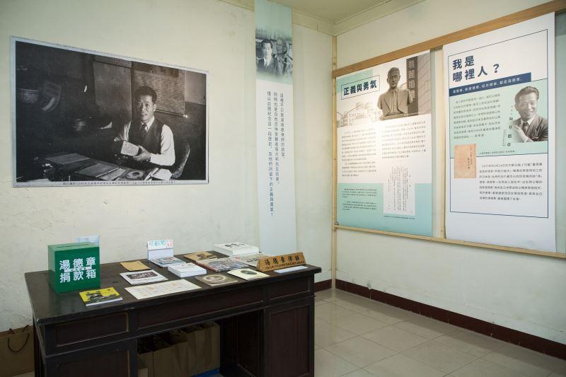 湯德章紀念館內擺放當年湯德章律師使用之辦公桌。