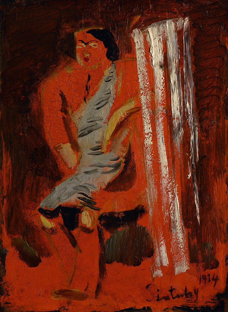 鹽月桃甫〈霧社〉1934  油彩、原木板  33×24 cm