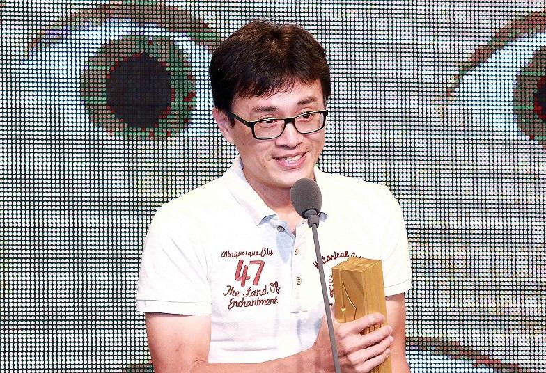 陳穩升以《麵包師之旅》獲得漫畫新人獎