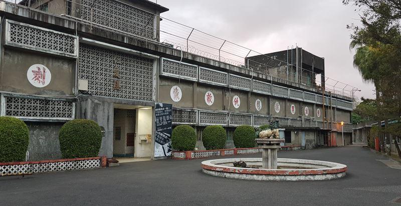 Jing-Mei White Terror Memorial Park