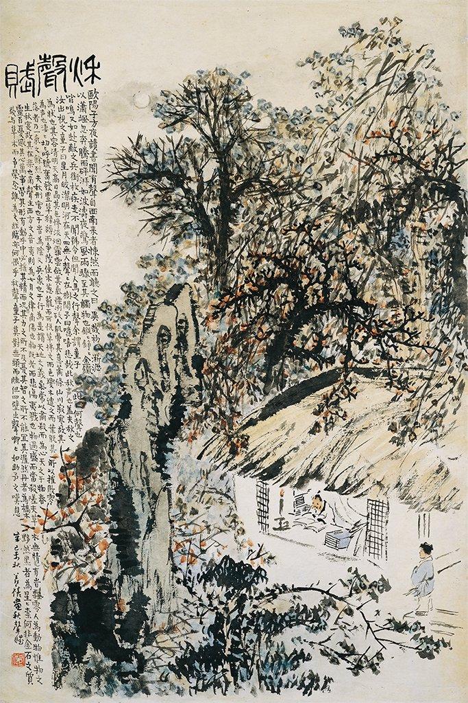 鄭善禧〈秋聲賦畫意〉1979  彩墨、紙本  90.4×60.5 cm