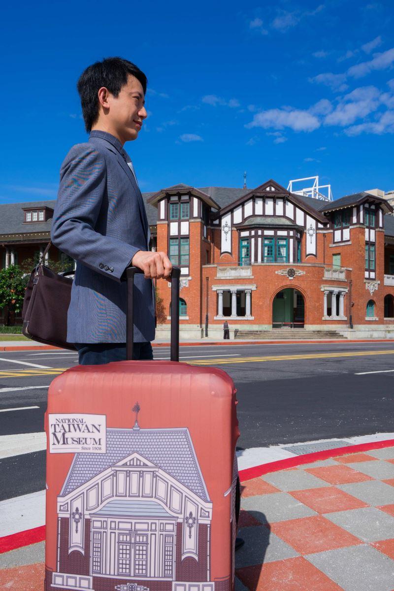 鐵道部行李箱套