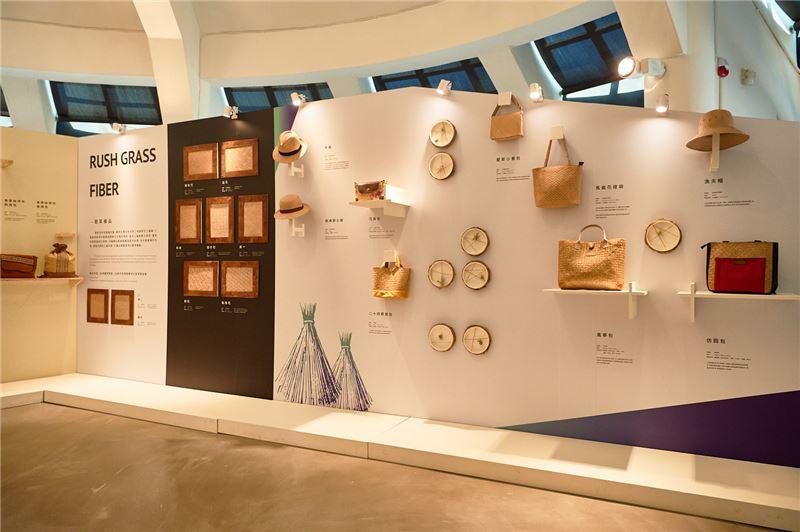 展場設計以立體雜誌風格所呈現