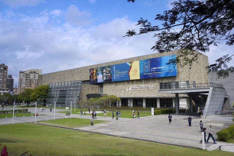 國美館5月18日「新賞美術館」活動將剖析國美館過去、現在與未來