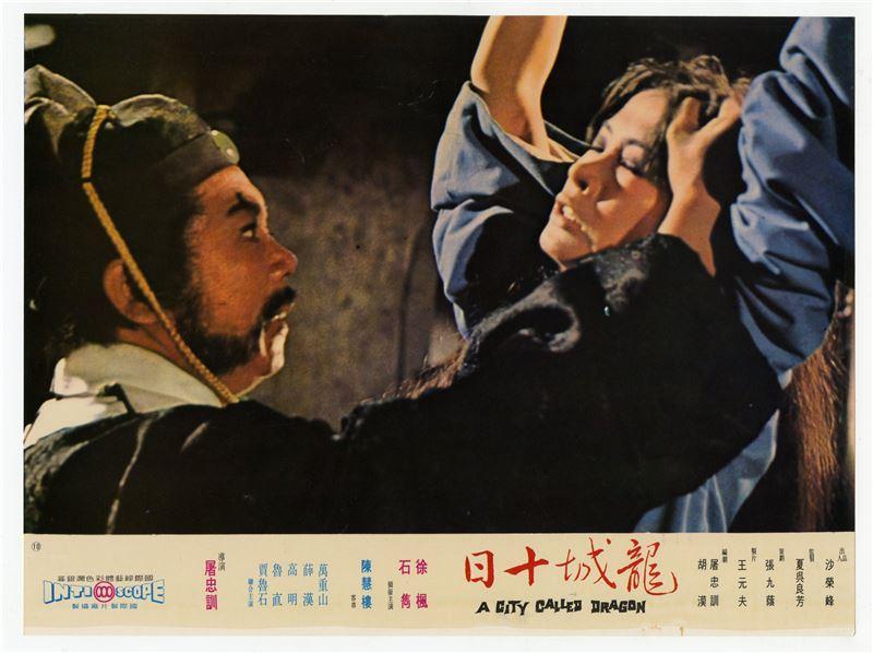 本片導演屠忠訓曾任《龍門客棧》的副導演,受胡金銓影響甚深。《龍城十日》為其首次擔任導演的作品,故事懸疑、取景細緻,成功營造出戲劇張力,令觀眾屏息。