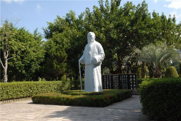 Statue of Yu You-ren at the National Dr. Sun Yat-sen Memorial Hall.